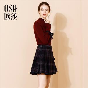 OSA欧莎2017冬装新款优雅气质复古格子A字半身裙