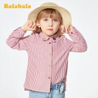 【7折价:76.93】巴拉巴拉童装女童衬衫春季儿童衬衣纯棉条纹长袖上衣小童宝宝上衣