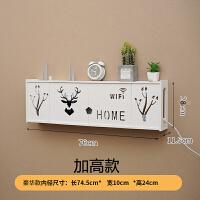 无线路由器收纳盒壁挂式免打孔WiFi置物架装饰遮挡箱机顶盒架子电线收纳盒