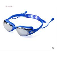 高清平光泳镜男女士游泳眼镜带耳塞 大框游泳镜防水防雾