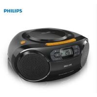 【支持礼品卡】Philips/飞利浦 AZ329 cd播放光盘卡带磁带插卡U盘英语学习收录机