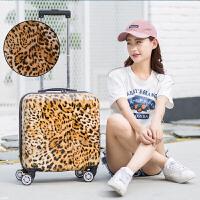 18寸卡通行李箱女可爱小型拉杆箱万向轮小清新迷你16寸旅行密码箱 豹纹 18寸