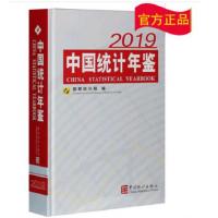 中国统计年鉴1998、99、2000、2001、2002、2003、2004、2005、2006、2007、2008、2009、2010、2011、2012、2013、2014、2015、2016、