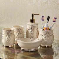 欧式卫浴五件套洗漱套装简约创意婚庆卫生间牙具浴室用品陶瓷套件