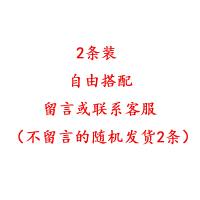 2018年新款性感内裤男薄网纱透明内裤平角内裤宽边夏情趣男士内裤透气2条装 自由搭配2条留言客服 M