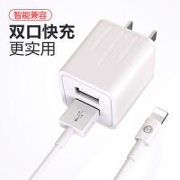 毕亚兹 苹果充电器套装 双口充电插头+镀金苹果数据线1.2米 支持iPhoneXs Max/XR/X/5/6s/7/8
