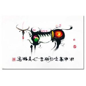 国家一级美术师 韩美林《羊》LL561