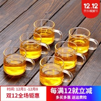 玻璃茶具套装日式功夫茶杯透明家用简约现代耐高温红茶喝茶泡茶壶