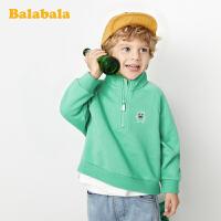 巴拉巴拉男童卫衣儿童外衣宝宝春装2020新款童装时尚套头衫纯棉潮