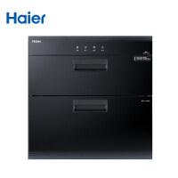 Haier海尔消毒柜ZQD90F-12LCS嵌入式家用消毒柜光波巴氏物理消毒碗柜