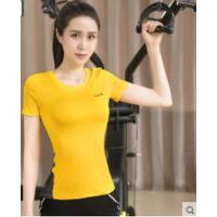 瑜伽服上衣女紧身健身运动跑步服弹力速干长袖圆领透气T恤