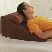 三角靠垫老人护理用枕垫半躺靠垫病卧床上肢抬高斜坡沙发垫腰靠背