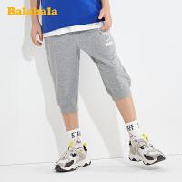 巴拉巴拉男童裤子儿童夏装七分裤2020新款男大童休闲裤纯棉洋气潮