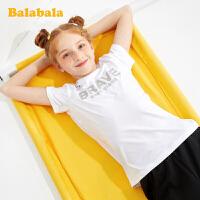 【3件4.5折:31.5】巴拉巴拉女童短袖t恤大童夏装儿童打底衫透气运动上衣潮