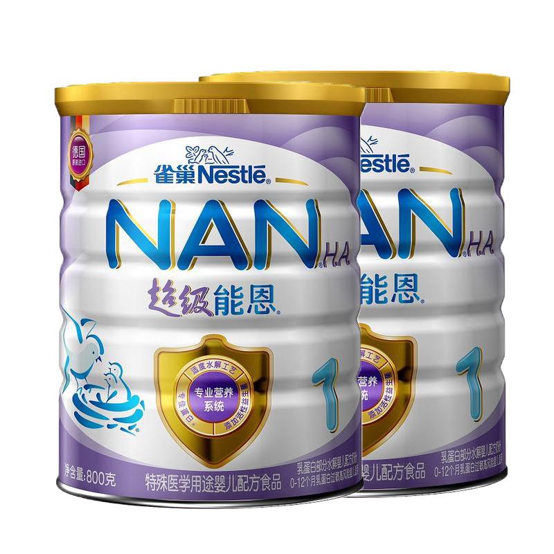 【当当自营】雀巢 超级能恩1段婴幼儿配方奶粉 800g/听*2