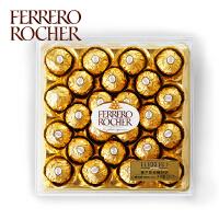 [当当自营] 费列罗 榛果威化巧克力24粒钻石装