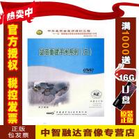 盆底重建手术系列(三)(1DVD)朱兰教授视频光盘碟片