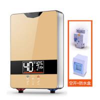 5P5 电热水器家用即热式恒温淋浴壁挂免储水速热洗澡机小型