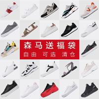 森马运动休闲鞋女韩版时尚百搭低帮学生跑步鞋系带板鞋