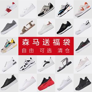森马福袋正品板鞋休闲鞋运动鞋潮鞋女款春夏女鞋平底单鞋韩版凉鞋
