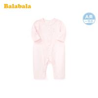 巴拉巴拉新生婴儿儿衣服宝宝连体衣睡衣爬爬服女童轻薄款睡衣纯棉