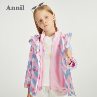 【2件4折预估到手价:255.6】安奈儿童装女童二合一冲锋衣2021春季新款保暖女孩薄绒外套两件装