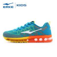 【2件3折到手价:107.7元】鸿星尔克(ERKE)童鞋全掌气垫鞋儿童运动鞋跑步鞋大童男童运动鞋