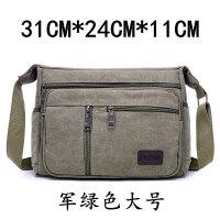 男士包包帆布包斜挎包电脑包单肩包环保旅行休闲男包大容量男挎包