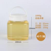 【家装节 夏季狂欢】蜂蜜瓶塑料瓶透明食品密封罐2斤1斤带盖罐包装桶装的瓶子
