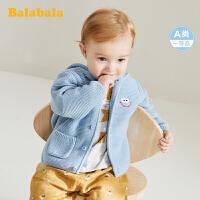 巴拉巴拉男童外套童装女宝宝衣服婴儿上衣2020新款连帽毛衣小开衫