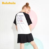 【1件7折价:97.93】巴拉巴拉套装童装夏装2020新款女大童短袖裙裤套装儿童时尚运动潮