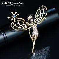 【新品】T400天使之舞日韩时尚气质胸花别针女款简约新款秋冬胸针 5728