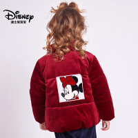迪士尼宝宝森林小世界女童梭织可爱夹克棉衣2018冬款上新