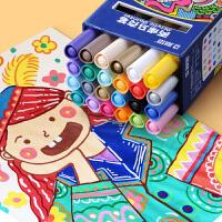 斯塔手绘丙烯马克笔 彩色DIY相册涂鸦黑卡记号笔12 24 28色套装