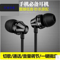 小米魅族耳机苹果iPhone 4s 5s 6 mx4 耳机入耳式魔音手机耳机