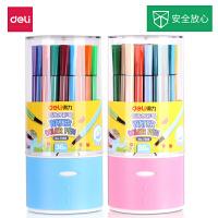 水彩笔36色彩色笔绘画儿童彩笔套装画笔可水洗幼儿园24色
