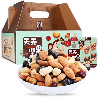 臻味 天天坚果干果礼盒每日坚果混合综合果仁儿童款 总重810g 自营食品 春节年货