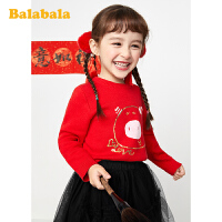 【5折价:79.5】巴拉巴拉童装女童毛衣2020新款春季儿童针织套头小童宝宝上衣纯棉