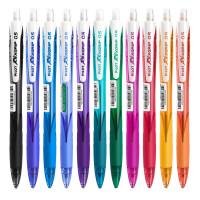日本PILOT百�纷�鱼U�P0.5mm 彩色�P�U活�鱼U�PHRG-10R �U芯HB+橡皮
