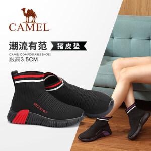 骆驼女鞋2018冬季新品时尚潮酷轻盈飞织鞋面靴子舒适拼色厚底袜靴