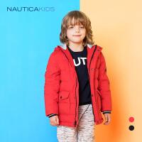 【2件5折到手价:459.5】诺帝卡童装 男童羽绒服羽绒外套儿童2018冬季新品带帽羽绒服外套