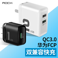 Rock 洛克 QC2.0/3.0充电器手机多口usb快充插头闪充安卓通用小米5s/6华为P9