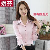 衬衫女长袖2018秋装新款韩版显瘦大码雪纺加绒加厚保暖打底上衣冬 粉红色 单衣 2X