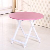 空大68*68*75简易家用折叠桌户外小户型餐桌吃饭桌宜家小圆桌折叠小桌子