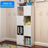 简约现代书柜书架自由组合柜子简易置物柜储物柜带门书橱收纳柜 白色四层 自由组合 DIY
