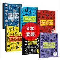 [现货]DK各学科百科系列百科图解 6本套装 精装 DK 人类的思想百科丛书 精装 Big Ideas Simply Explained DK 百科系列