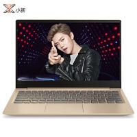 联想(Lenovo)小新潮7000 13.3英寸超轻薄窄边框笔记本电脑(i7-8550U 8G 256G PCIE M