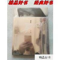 【二手旧书9成新】李冰冰