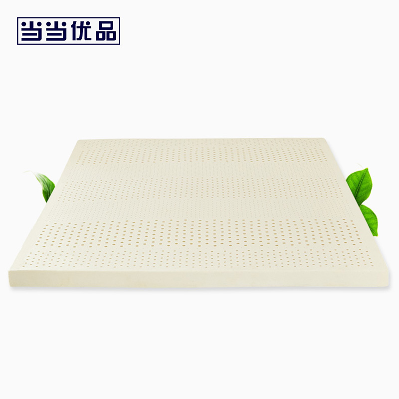 当当优品 乳胶床垫 进口天然护脊椎双人床垫  七区平面款 适用于1.8米床72小时发货!