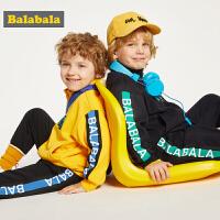 巴拉巴拉童装儿童套装男童秋装2019新款宝宝两件套时尚休闲运动服